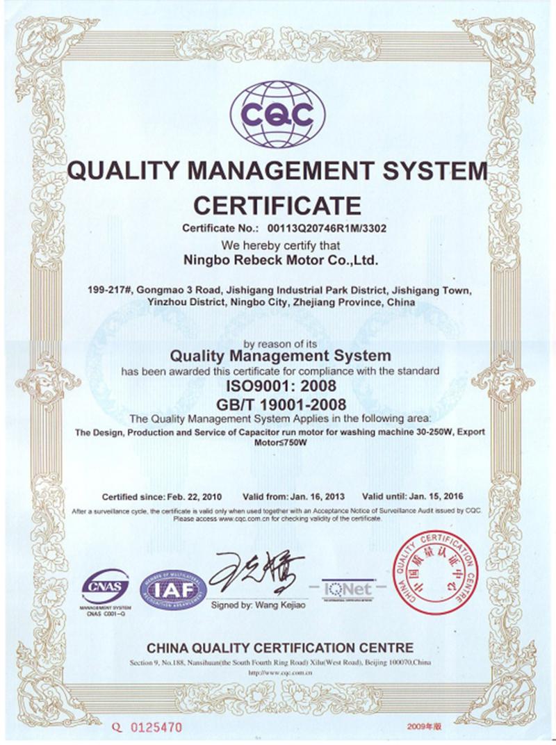 proimages/certificate/pic_certificate-02.jpg