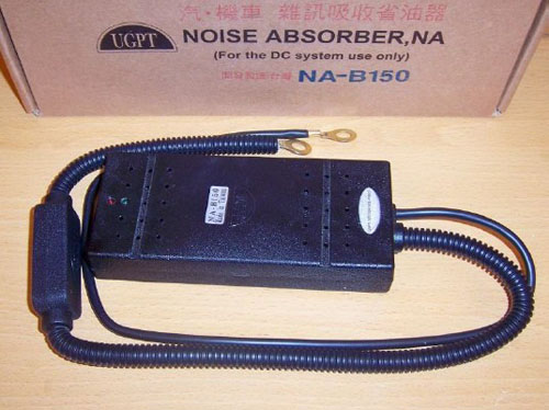 Noisy Absorber