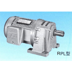 Horizontal Gear Reduction Motor