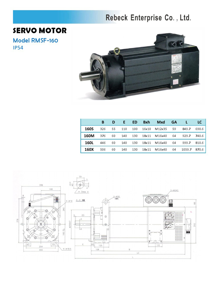 Servo motors high speed servo motor series in rebeck for High speed servo motor